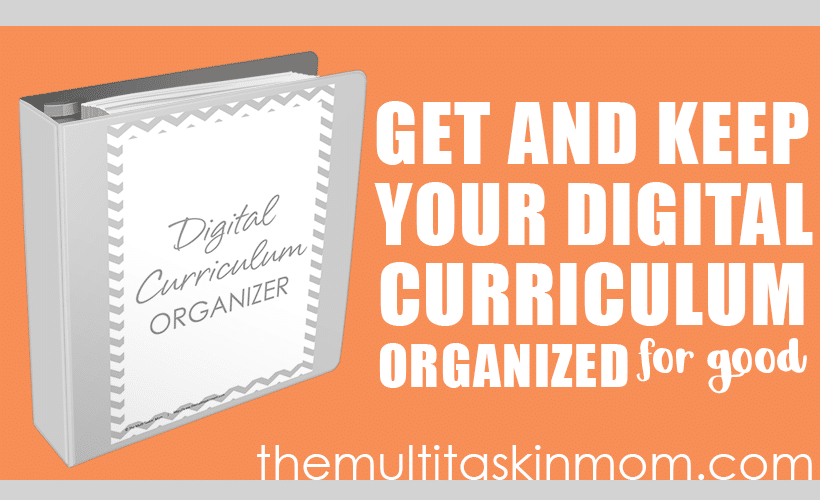 Digital Curriculum Organizer 2016
