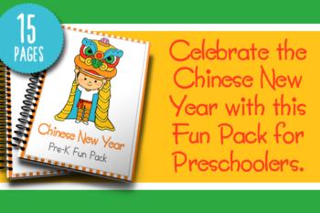 Chinese New Year PreK Fun Pack